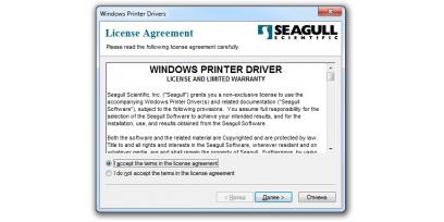 Инструкция по установке драйвера Seagull для принтера этикеток Xprinter