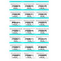 Шаблон ценников на бумаге А4 60*40мм с штрихкодом