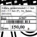 Шаблон этикеток самоклеек 40*30мм для Тирика-Магазин