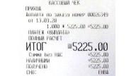 Продажа в долг и печать кассовых чеков при частичной оплате Тирика Магазин