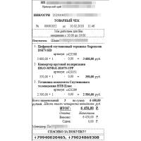 Товарный чек для ЧПМ - 80мм - Расширенный Отчет для Тирика-Магазин