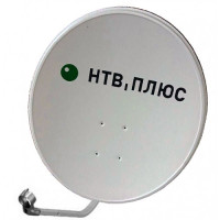 Спутниковая антенна СТВ-0.6ДФ-1.2 с логотипом НТВ-Плюс - 60 сантиметров