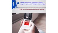 Обзор Сканера штрихкодов Scanhome ZD5800 1D/2D Часть 2