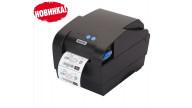 Инструкция по установке драйвера на POS-принтер XPrinter XP-365B