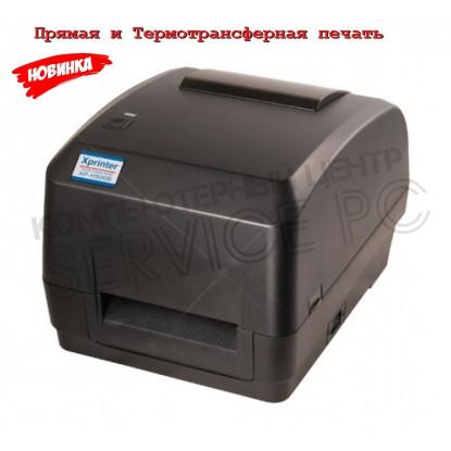 Термотрансферный принтер этикеток XPrinter XP-H500B
