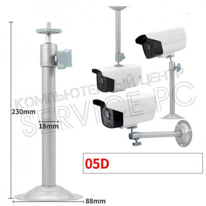 Кронштейн для камер видеонаблюдения (05, металл, серый, 23см)