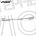 Переходник - разветвитель ST-SSPOE04 POE (RJ-45 -> RJ-45 и DC12V) Белый