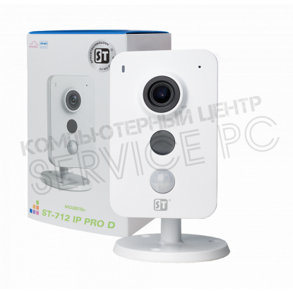 Видеокамера ST-712 IP PRO D, IP, WiFi, 3MP, 2,8mm 100гр., Micro SD,ИК