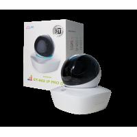 Видеокамера ST-902 IP PRO D, IP, WiFi, PTZ, ZOOM 16X, 3MP, 3,6mm 85гр., Micro SD, ИК